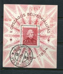 Hungary 1934 Sc 486 Mi Block 1 Used Music Franz Liszt Cv $100 4818