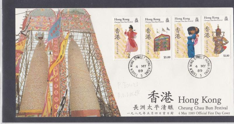 Hong Kong Stamps Cover 1989 Ref: R7577