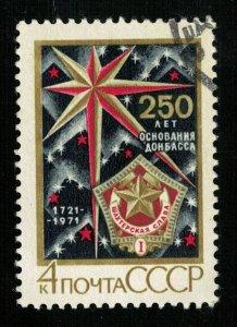 USSR (TS-392)