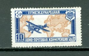 RUSSIA AIR #C10...MINT....$30.00