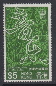 Hong Kong, Sc 410, MNH