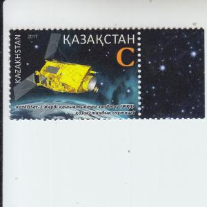 2017 Kazakhstan Cosmonautics Day   (Scott 819) MNH
