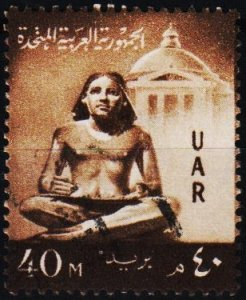 Egypt. 1959 40m S.G.613 Fine Used