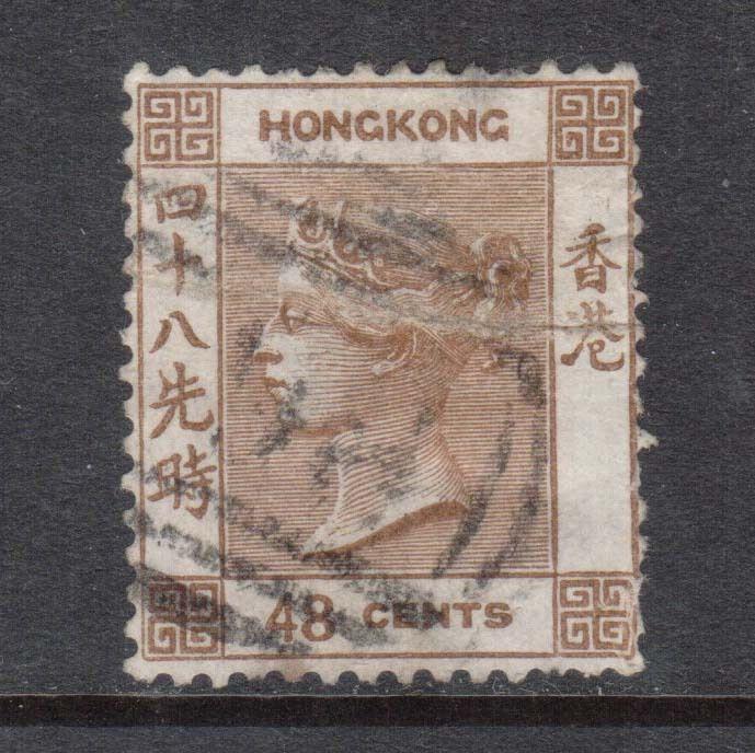 Hong Kong #22 VF Used