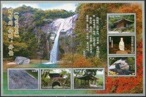 Korea 2005. Historical relics in Kaesong (II) (MNH OG) Miniature Sheet