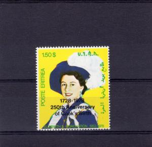 Eritrea 1978 Queen Elizabeth ovpt.250th.Anniversary of James Cook (1) Perf.MNH