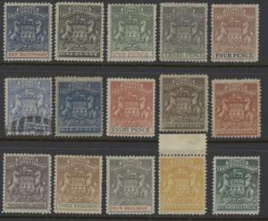 Rhodesia 1 to 15 mh short set (no 16 to 19) and #6 is used