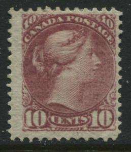 Canada 1880 10 cents magenta Montreal printing mint o.g.