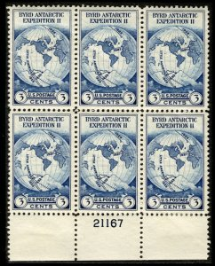 US #733 Plate Block, VF/XF mint hinged, post office fresh, super nice plate