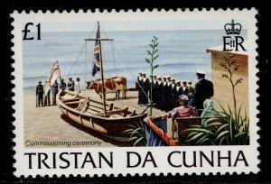 TRISTAN DA CUNHA QEII SG359, 1983 £1, NH MINT.