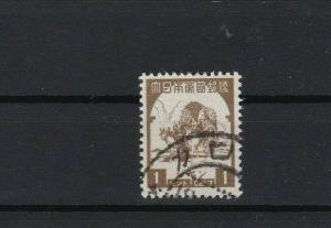 japanese occupation of burma 1943 0ne cent brown used stamp ref r12635