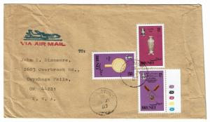 Brunei 1992 Airmail Cover to USA -  Lot 101617
