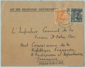 67409 - ZANZIBAR - Postal History - COVER to MADAGASCAR  through DIEGO SUAREZ