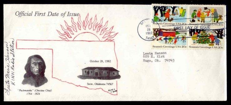 20c Winter Scenes Block of 4 #2030a First Day Cover