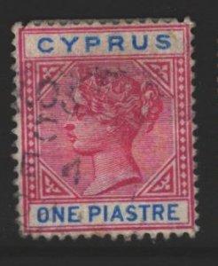 Cyprus Sc#30 Used