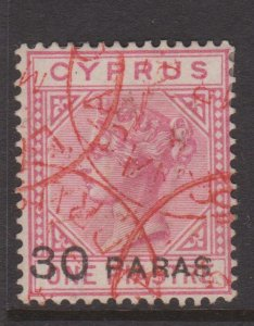 Cyprus Sc#17 Used - Beautiful Cancel!