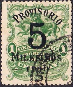 Uruguay #184   Used