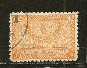 Saudi Arabia 168 Tughra Used