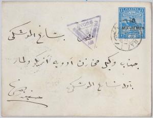 56440 - S DAN  Khartoum - POSTAL HISTORY: STATIONERY COVER with CENSOR MARK 1917