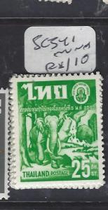 [SOLD] THAILAND (P0912B)   SC 341   MNH