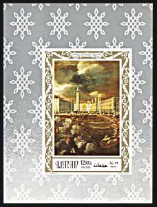 Ajman Michel Block 112B, MNH imperf., St. Mark's Square in Venice souvenir sheet