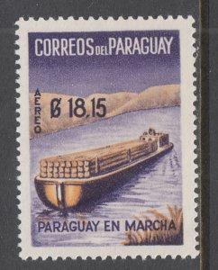 Paraguay C279 MNH VF