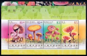 [68650] Hong Kong 2004 Mushrooms Pilze Champignons Souvenir Sheet MNH