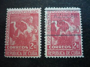 Stamps - Cuba - Scott# 405 - Mint Hinged & Used Set of 2 Stamps