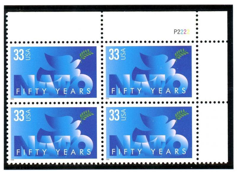 US  3354  NATO 33c - Plate Block of 4 - MNH - 1999 - P2222  UR
