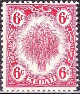 MALAYA KEDAH 1926 6c Carmine SG56 MH