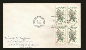 Canada 478 Block of 4 Gray Jays 1968 First Day Cover