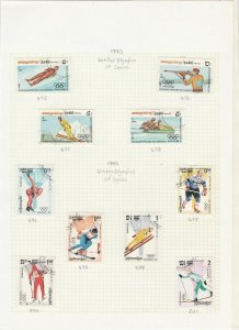 cambodia kampuchea 1983/84/85/87  stamps page ref 18364