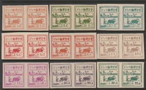 BURMA - JAPANESE OCCUPATION : 1943 Farmer set IMPERF Proof pairs w/ CERTIFICATE