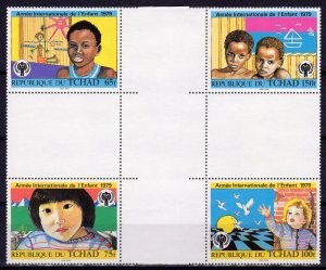 Chad 1979 Year of the Child Set ICY CROSS BLOCK !!!! MNH  Sc# 374/377