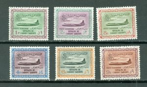 SAUDI ARABIA AIR  #C24-29 TYPE 1...SET...MNH...$71.75