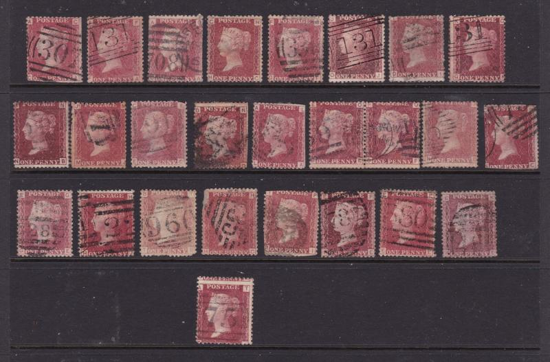 Great Britain QV 1d red plates 71-96 missing 2 only