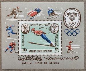 Aden Kathiri 1967 Winter Olympics MS, MNH. Michel BL 7A, CV €12.00.   Sports