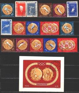 Romania. 1961. 2010À-19À, 2010Â-19Â, bl50. Summer olympic games. USED.