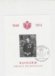 Monaco Prince Rainier lll of Monaco 1974 Special Cancel Stamps Sheet ref R17798
