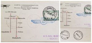 O) 1936 BELGIAN CONGO, ROUTE, NEW SABENA ELISABETHVILLE BRUSSELS AIR NETWORK