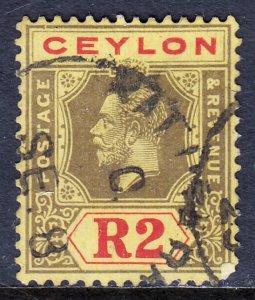 Ceylon - Scott #242 - Used - Rounded corner LR - SCV $10.00