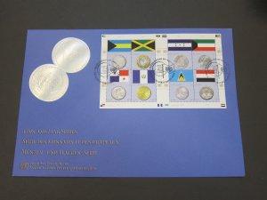 United Nations (NY) 2010 Sc 998 FDC