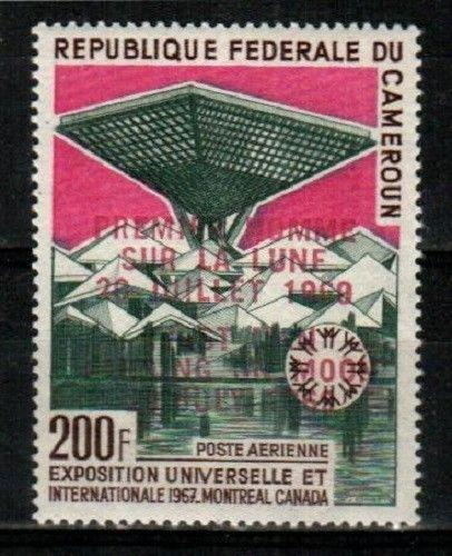 Cameroun Scott C94 Mint NH (Moonlanding ovpt) - Catalog Value $50.00