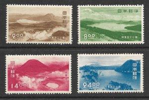 Doyle's_Stamps: MvLH 1950 Japan's Akan National Park Set, #501* to #504*