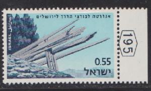 Israel #341 Memorial Day MNH Single