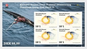 Greenland 2020 Additional value 2020 - Battle against COVID-19 M/S MNH