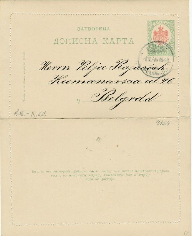 SERBIE / SERBIA 1904 5p red & green Letter Card Mi.K13 used locally in Belgrade