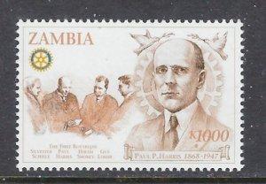 Zambia 686 MNH 1997 issue (ap7008)