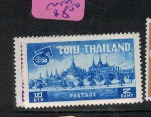 Thailand SC 381-2 MNH (9eeq)