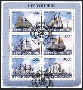 Comoros 2008 Sailing Ships Boats Sheet Used / CTO